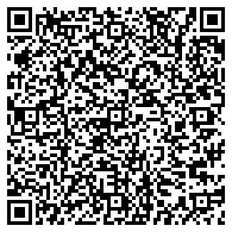 QR-код с контактной информацией организации СЛАДКАЯ БАЗА