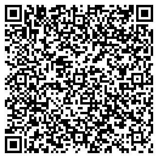 QR-код с контактной информацией организации СОЛТРАСТ, ООО