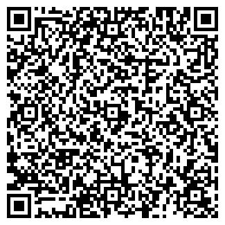 QR-код с контактной информацией организации СОЮШКА МАГАЗИН