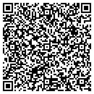 QR-код с контактной информацией организации СТК ПАРУС