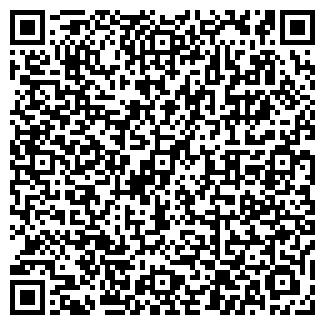 QR-код с контактной информацией организации ТАЛИСМАН МАГАЗИН