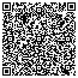 QR-код с контактной информацией организации ТАН, ООО
