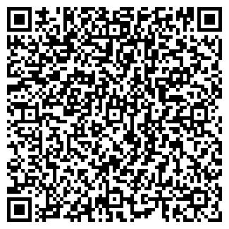 QR-код с контактной информацией организации ТАТЬЯНА МАГАЗИН