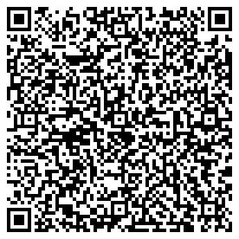 QR-код с контактной информацией организации ТАТЬЯНА МАГАЗИН ЧП АХМЕДОВ