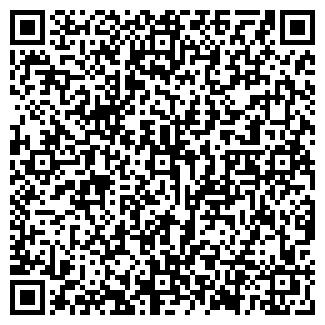 QR-код с контактной информацией организации ТОРГ-ЭКСПРЕСС