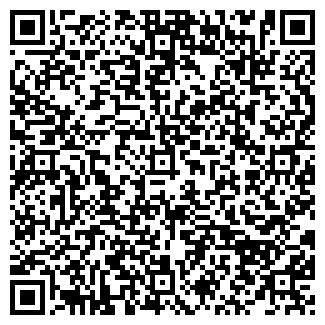 QR-код с контактной информацией организации ТРИ МАГАЗИН