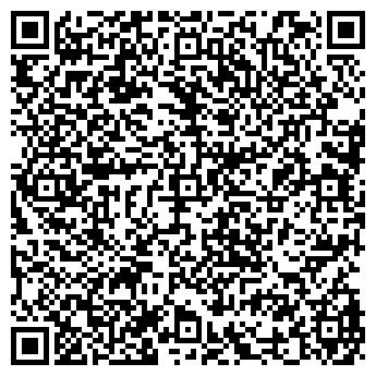 QR-код с контактной информацией организации У ДЯДИ КОЛИ МАГАЗИН ЧП ТИХНЕНКО