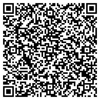 QR-код с контактной информацией организации У СВЕТЛАНЫ МАГАЗИН