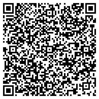 QR-код с контактной информацией организации УРАЛОЧКА, ТОО
