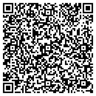QR-код с контактной информацией организации УСОВ М. А.