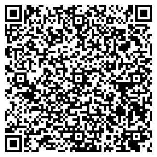 QR-код с контактной информацией организации ФЕДОРОВА