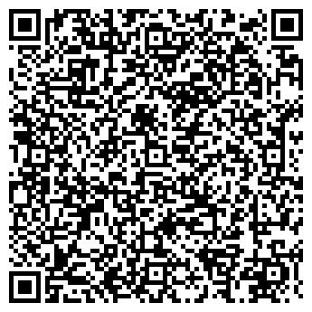 QR-код с контактной информацией организации ЧП ВЕРЕНИЧ МАГАЗИН