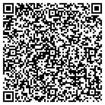 QR-код с контактной информацией организации ЧП ВЕСЕЛОВА МАГАЗИН