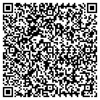 QR-код с контактной информацией организации ЧП ВОЛОВНИК МАГАЗИН
