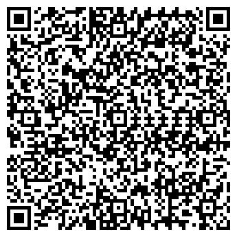 QR-код с контактной информацией организации ЧП ЕМАШОВА МАГАЗИН