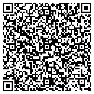 QR-код с контактной информацией организации ЧП ЛЕСНЯК