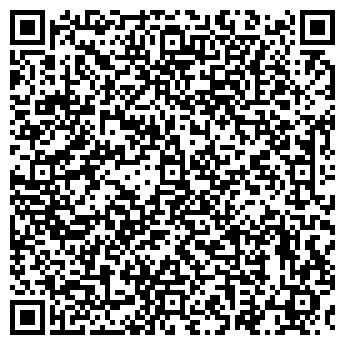 QR-код с контактной информацией организации ЧП ОЗЕРОВА МАГАЗИН