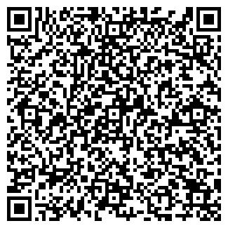 QR-код с контактной информацией организации ЧП СОКОЛОВ МАГАЗИН