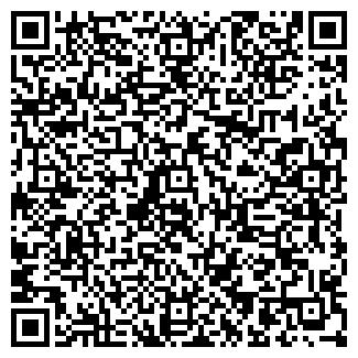 QR-код с контактной информацией организации ЧП УТЕШЕВА