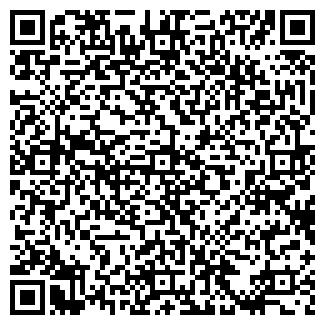 QR-код с контактной информацией организации ЧП ШИРШОВА А.В.