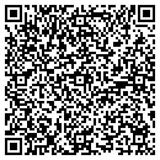 QR-код с контактной информацией организации ЧП ШОЛОХОВА