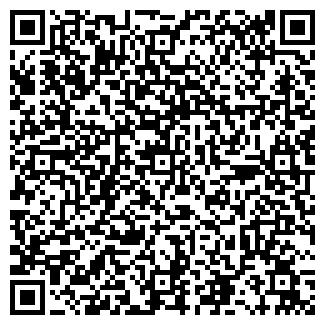 QR-код с контактной информацией организации ЧП ЯКУБОВИЧ