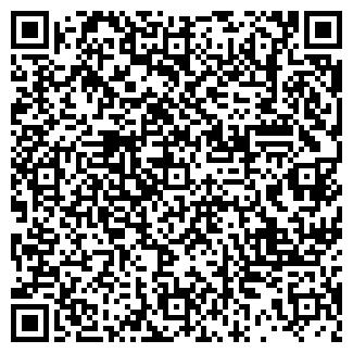 QR-код с контактной информацией организации ШАНС-55, ООО