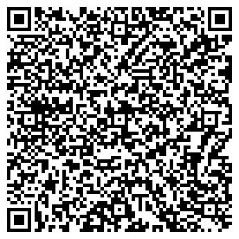 QR-код с контактной информацией организации ШАФИС И К ТОО МАГАЗИН