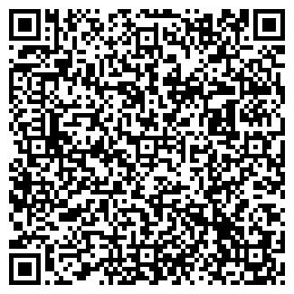 QR-код с контактной информацией организации ЭДЕЛЬ, ООО