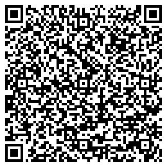 QR-код с контактной информацией организации ЭКСПРЕСС-ПРО, ООО