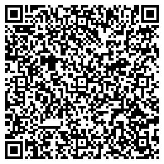 QR-код с контактной информацией организации ЮНГОРОДОК