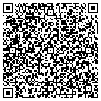 QR-код с контактной информацией организации PEPSI INTERNATIONAL, ООО