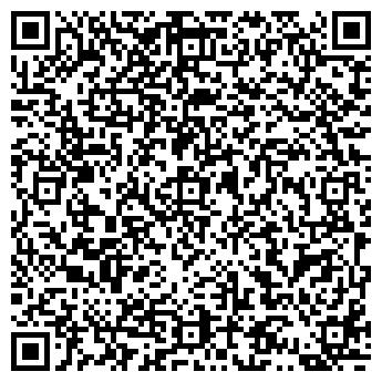 QR-код с контактной информацией организации ХЛЕБОЗАВОД МИОРСКИЙ