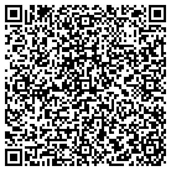 QR-код с контактной информацией организации МАГАЗИН-КУЛИНАРИЯ ТОО АЛЬЯНС