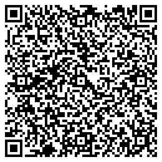 QR-код с контактной информацией организации ЕЛЕНА ТПК, ООО