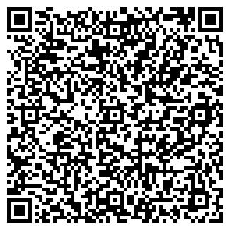 QR-код с контактной информацией организации ОМСКИЙ МАГАЗИН № 5