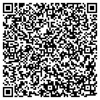 QR-код с контактной информацией организации КВАРТА ООО МАГАЗИН № 4