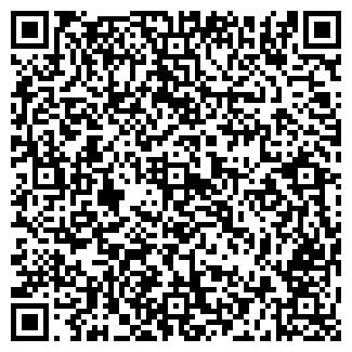 QR-код с контактной информацией организации УРОЖАЙ МАГАЗИН