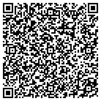QR-код с контактной информацией организации ОМСКИЙ ТОРГОВЫЙ АЛЬЯНС