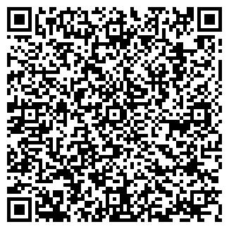 QR-код с контактной информацией организации САВУШКА