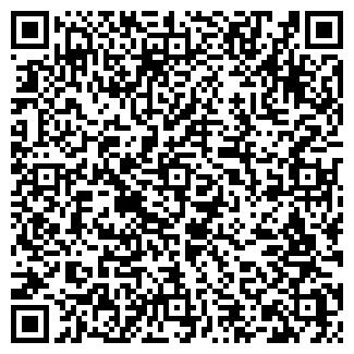 QR-код с контактной информацией организации БИЛДТРЕЙ ИПФ