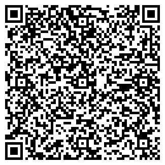 QR-код с контактной информацией организации МАГИЯ, АОЗТ