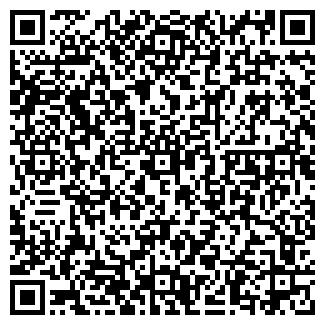 QR-код с контактной информацией организации ОМСКРЫБА, ОАО