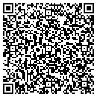 QR-код с контактной информацией организации ВЕРЕТЕНО В. К,