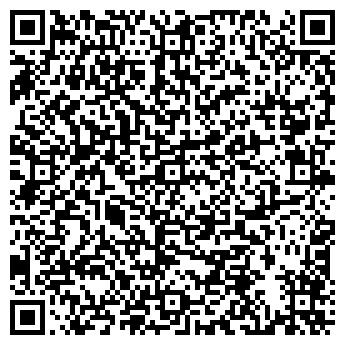 QR-код с контактной информацией организации ВИННЫЕ ПОГРЕБА У КРИСТАЛЛА