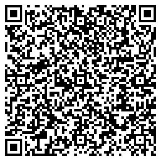 QR-код с контактной информацией организации КАМАРИНСКОЕ