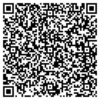 QR-код с контактной информацией организации КВИНТ МАГАЗИН