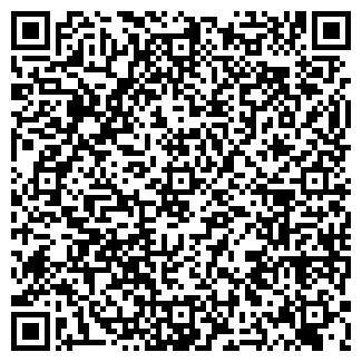 QR-код с контактной информацией организации ДРСУ 169
