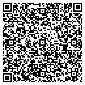 QR-код с контактной информацией организации СТАРОВЕРОВ