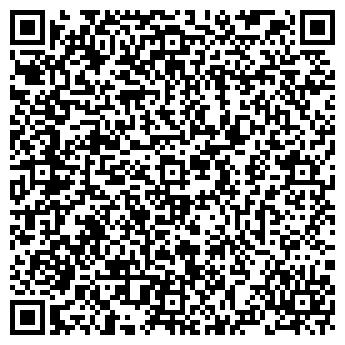 QR-код с контактной информацией организации ФИРМЕННЫЙ МАГАЗИН ОША, ООО